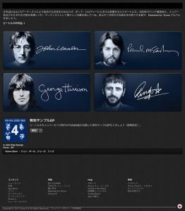 iTunes-4-The-Beatles