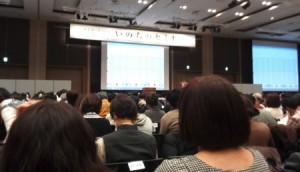 seminar_hall
