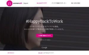 #HappyBackToWork