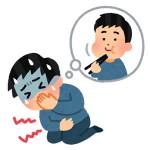 Discomfort after meals