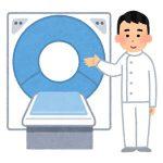 早期発見早期治療〜MRI